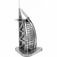 Metal Earth - Burj Al Arab