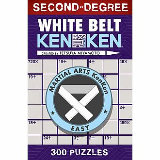 Second Degree White Belt KenKen