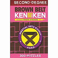 Second Degree Brown Belt KenKen