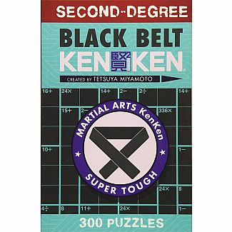 Second Degree Black Belt KenKen