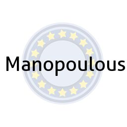 Manopoulous